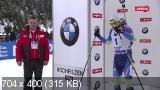 Биатлон. Кубок Мира 2017-18. 2-й этап. Хохфильцен (Австрия). Мужчины. Спринт 10 км [08.12] (2017) IPTVRip