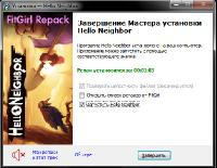 Hello Neighbor (2017) PC | RePack от FitGirl