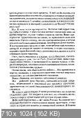 http://i102.fastpic.ru/thumb/2017/1210/b8/2c76170b3e6b68dccdcaa3170abf7db8.jpeg