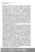 http://i102.fastpic.ru/thumb/2017/1210/d3/55f11eaa3dfe89fdcbcd9bada6fa6ed3.jpeg