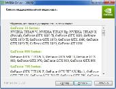 Nvidia DriverPack v.388.59 RePack by CUTA (x86-x64) (2017) [Rus]