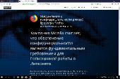 Mozilla Firefox Quantum 57.0.2 Final (x86-x64) (2017) [Rus]