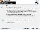 O&O DiskRecovery 12.0 Build 63 Tech Edition RePack & Portable by elchupacabra (Ru/En)