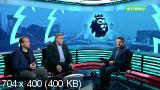 Футбол. Чемпионат Англии 2017-18. Английский акцент. 16-й тур [12.12] (2017) IPTVRip