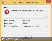 http://i102.fastpic.ru/thumb/2017/1213/07/3d46d194f833f58bf7030efa3952a407.jpeg