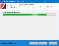 Adobe Flash Player 28.0.0.126 Final Final (3 в 1) RePack