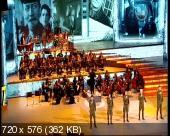 Корнцерт - 100-летие КГБ Республики Беларусь (2017) DVB от AND03AND
