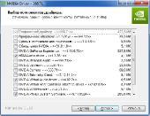 Nvidia DriverPack v.388.71 RePack by CUTA (x86-x64) (2017) [Rus]