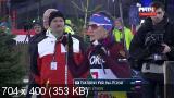 Биатлон. Рождественская гонка 2017. Гельзенкирхен (Германия) [28.12] (2017) IPTVRip