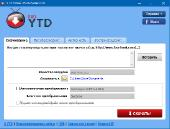 YouTube Video Downloader PRO 5.9.2 RePack by вовава (x86-x64) (28.11.2017) [Eng/Rus]
