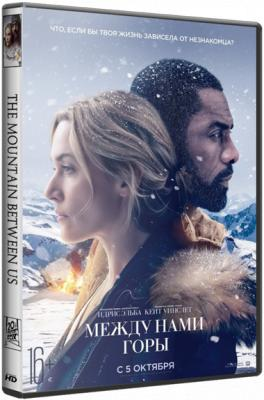 Между нами горы / The Mountain Between Us (2017)  Blu-Ray Remux 2160p | HDR