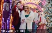Новогодняя ночь на Первом   (2017-2018) SATRip