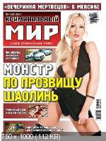 http://i102.fastpic.ru/thumb/2018/0103/13/7db2344ed071bb3f3b987755b3985513.jpeg