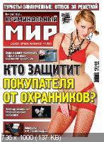 http://i102.fastpic.ru/thumb/2018/0103/30/8d66e8afd0fa9d6d56b351ad3ba3ab30.jpeg