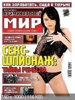 http://i102.fastpic.ru/thumb/2018/0103/31/196a98ab02f171f1fbfb55a3a1cc8331.jpeg
