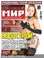 http://i102.fastpic.ru/thumb/2018/0103/61/f4f27eb3225ecb81c1f94b63bcbac661.jpeg