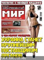 http://i102.fastpic.ru/thumb/2018/0103/91/04b1d1f8ff6ef5aded52dfd242050191.jpeg