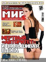 http://i102.fastpic.ru/thumb/2018/0103/ad/21c30393436bb6988abf27bc702878ad.jpeg