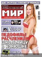 http://i102.fastpic.ru/thumb/2018/0103/ba/638870fa918a4850f8654ead9cf2faba.jpeg