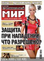 http://i102.fastpic.ru/thumb/2018/0103/d1/6473db88f1041d9c2d7863363ee498d1.jpeg