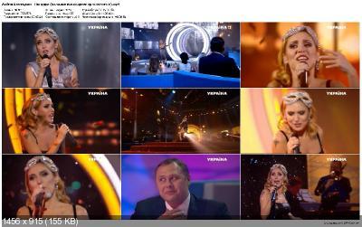 http://i102.fastpic.ru/thumb/2018/0104/c8/99682cfeccd514ea805dbc9c362af9c8.jpeg