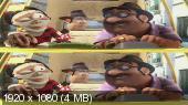 Без черных полос (На весь экран) Тэд-путешественник и тайна царя Мидаса 3D / Tadeo Jones 2: El secreto del Rey Midas 3D  Вертикальная анаморфная стереопара