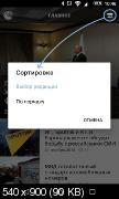 РИА Новости   v3.7.34 Ad-Free