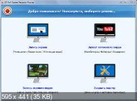 ZD Soft Screen Recorder 11.1.5 + Rus