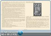 Дмитрий Невский - Карты Таро. Старший Аркан. Первое проникновение (2016)