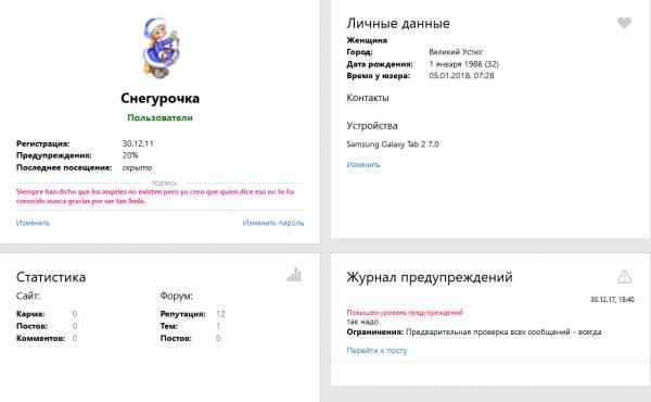 http://i102.fastpic.ru/thumb/2018/0112/b9/881a50febbf4e6d7eee6cc7dcb42bfb9.jpeg