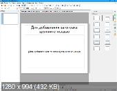 Apache openoffice portable 4.1.6 portableappz. Скриншот №1