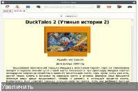 ZVVСборник Dendy v.0.6 (2018/RUS)