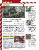http://i102.fastpic.ru/thumb/2018/0117/63/ecc0227b9a7ab7bbdeb041abbfcfe063.jpeg