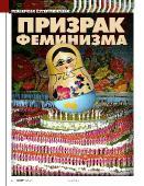 http://i102.fastpic.ru/thumb/2018/0117/6e/427b2b610ff5a74df7ca4a9b02aec66e.jpeg