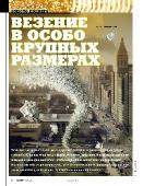 http://i102.fastpic.ru/thumb/2018/0117/8b/3e34c47da33f44ce6098ccc8f612e38b.jpeg