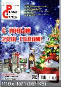 http://i102.fastpic.ru/thumb/2018/0119/91/b9ba27740b9d21b239a695c2bbfdfd91.jpeg