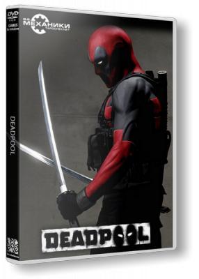 Deadpool (2013) PC | RePack от R.G. Механики
