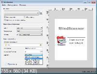 Blindscanner professional 4.4