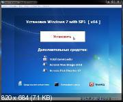 Windows 7 enterprise sp1 x64 elgujakviso edition v.28.01.18 (rus/2018). Скриншот №1