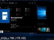 Windows 10 Enterprise x64 1709.6299.214 by IZUAL v.02.02.18