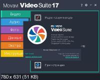 Movavi Video Suite 17.2.0 RePack by KpoJIuK
