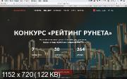 Дизайн собственного сайта. Основы веб-дизайна (2017)