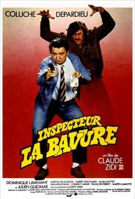 Инспектор - разиня / Inspecteur la Bavure (1980) BDRemux