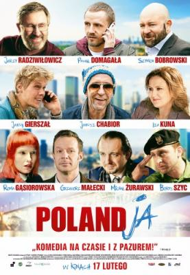 Поляндия / PolandJa (2017) HDTVRip 720p