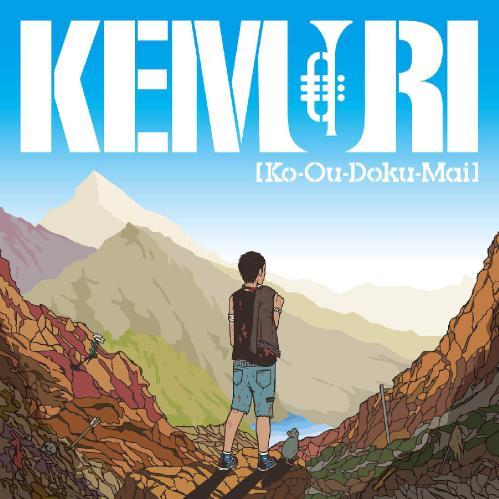 Kemuri - [Ko-Ou-Doku-Mai] (2018)