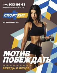 http://i102.fastpic.ru/thumb/2018/0215/4c/a4ec2d174fb20cdb8398d30cbb65a44c.jpeg