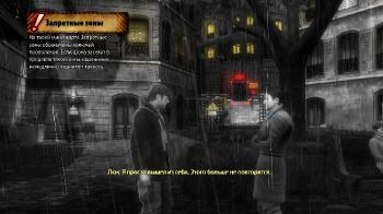 [PS3] The Saboteur (CFW 3.40+) (2009) [RUS] [RePack by PURGEN]