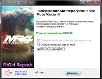 Moto Racer 4: Deluxe Edition [v 1.5 + 6 DLC] (2016) PC | RePack от FitGirl
