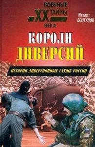 http://i102.fastpic.ru/thumb/2018/0221/af/4cbc47bdd351b6cd23c8e45f6f6d16af.jpeg