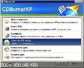 CDBurnerXP 4.5.8.7041 Portable by Canneverbe Limited